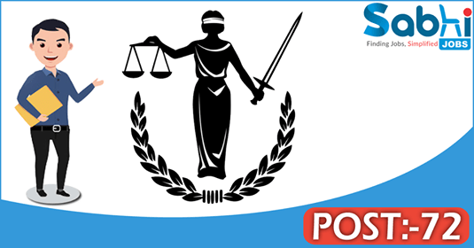 Bombay High Court recruitment 72 Peon