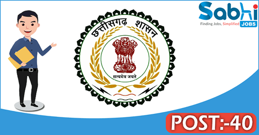 CGPSC recruitment 40 Assistant Geologist, Mining Inspector