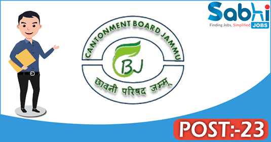 Cantonment Board Jammu recruitment 23 Safaiwala
