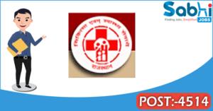 DMHFW recruitment 2018 notification Apply online 4514 Nurse
