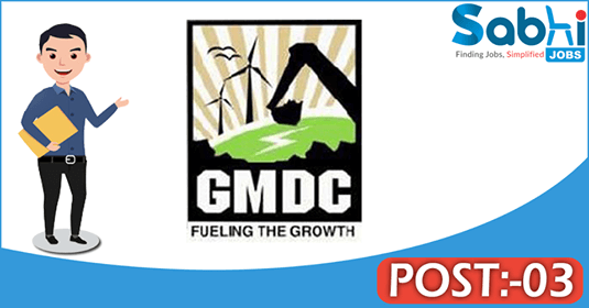 GMDC recruitment 03 Dy. General Manager