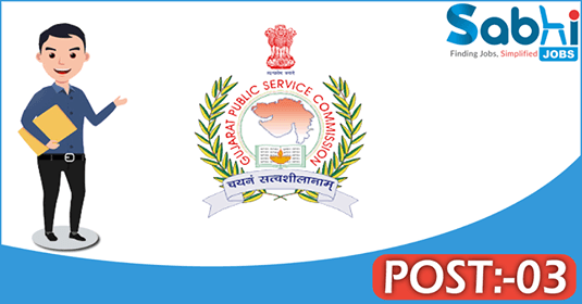 GPSC recruitment 03 Assistant Geologist