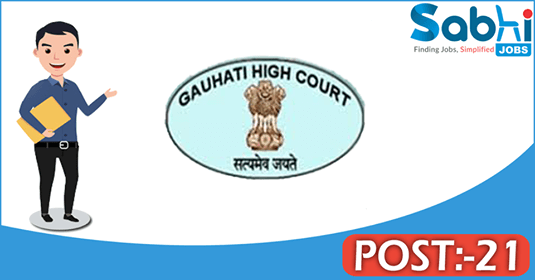 Gauhati High Court recruitment 21 Administrative Officer, Attender