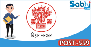 Government of Bihar recruitment 2018 notification 559 Anganwadi Worker, Anganwadi Assistant