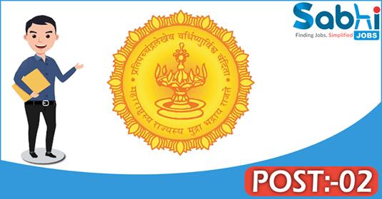 Government of Maharashtra recruitment 02 Specialist
