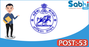Government of Odisha recruitment 2018 notification for 53 Junior Clerk, Peon