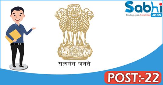 Government of West Bengal recruitment 22 Clerk, Helper