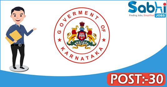 High Court of Karnataka recruitment 30 District Judge