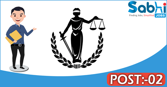 High Court of Punjab & Haryana recruitment 02 Driver