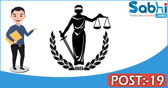 High Court of Punjab & Haryana recruitment 19 Stenographer