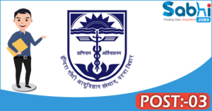 IGIMS recruitment 2018 notification 03 Field Officer, Administrative Assistant
