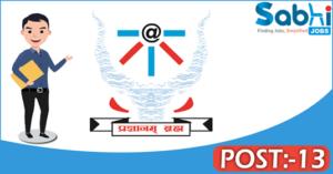IIIT Allahabad recruitment 2018 notification 13 Assistant Registrar, Junior Technician