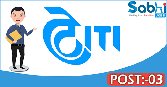 ITI Limited recruitment 03 Chief Manager, Physiotherapist