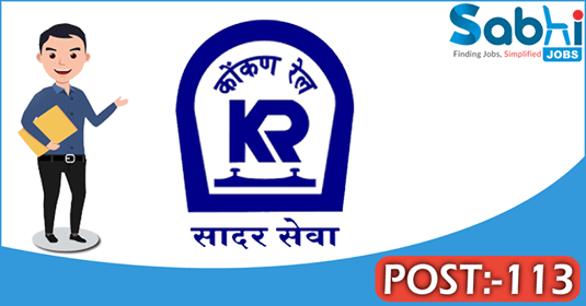 KRCL recruitment 113 Station Master, Goods Guard