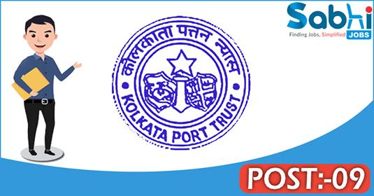 Kolkata Port Trust recruitment 09 Nurses