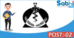 MAIDS recruitment 2018 notification Apply for 02 Driver
