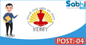 MDNIY recruitment 2018 notification Apply for 04 Consultant
