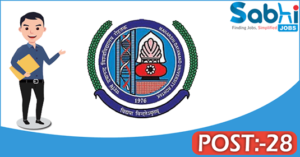 MDU recruitment 2018 notification 28 Assistant Professor, Assistant Librarian