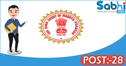 MPHC recruitment 28 District Judge