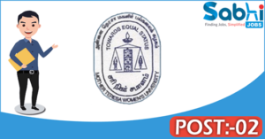 MTWU recruitment 2018 notification Apply Application for 02 Driver