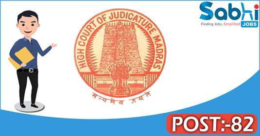Madras High Court recruitment 82 Personal Assistant, Personal Clerk