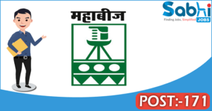 MAHABEEJ recruitment 2018 notification Apply 171 Assistant Field Officer, Peon/Watchman
