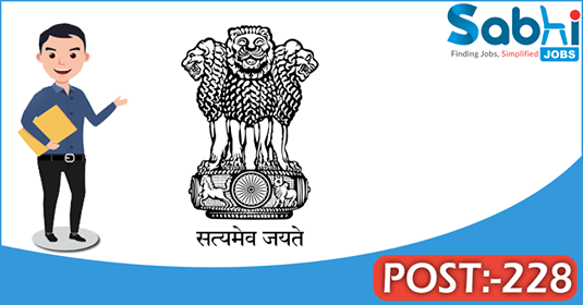 Meghalaya PSC recruitment 228 Assistant Lecturer, Lower Division Assistant