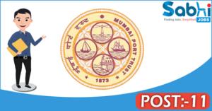 Mumbai Port Trust recruitment 2018 notification 11 Graduate Apprentice, Technician Apprentice
