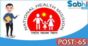 NHM Assam recruitment 2018 notification 65 Consultant, Assistant Engineer