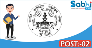 NIE recruitment 2018 notification 02 Upper Division Clerk
