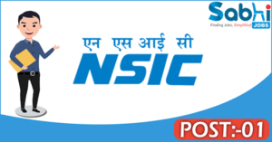 NSIC recruitment 2018 notification Apply 01 General Manager