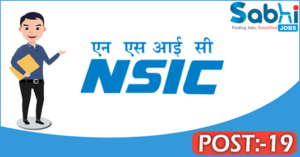 NSIC recruitment 2018 notification apply online 19 Accounts Officer