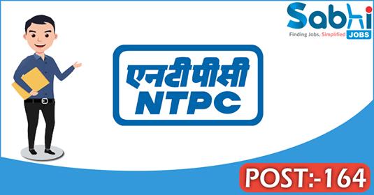 NTPC recruitment 164 Executive Trainees, Associate