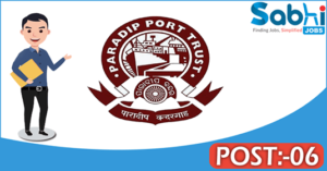 Paradip Port Trust recruitment 2018 notification 06 Loco Driver
