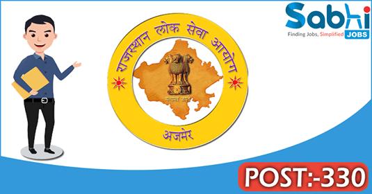 RPSC recruitment 330 Platoon Commander, Sub Inspector