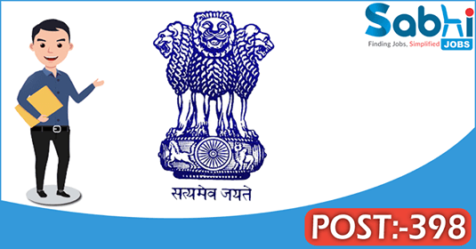 UPSC recruitment 398 Combined Central Armed Police Force