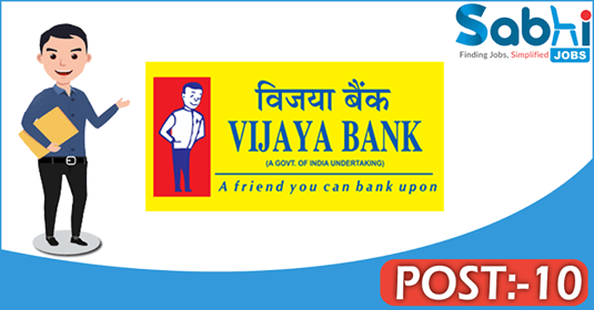 Vijaya Bank recruitment 10 Clerk