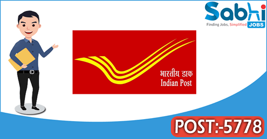 West Bengal Postal Circle recruitment 5778 Gramin Dak Sevak