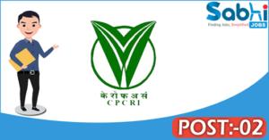 CPCRI recruitment 2018 notification Apply 02 Research Assistant