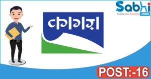 CPPRI recruitment 2018 notification 16 Lower Division Clerk, Driver