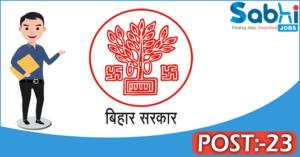 Government of Bihar recruitment 2018 notification 23 Accountant-cum-Assistant, Cook Assistant