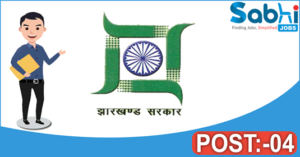 Government of Jharkhand recruitment 2018 notification 04 Project Manager