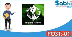 HNL recruitment 2018 notification Apply for 01 Advanced Trainee