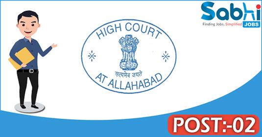 Allahabad High Court recruitment 02 Jr. Clerk