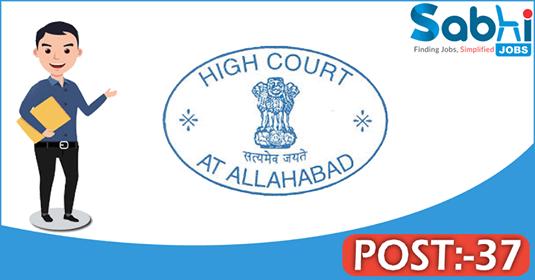 Allahabad High Court recruitment 37 Uttar Pradesh Higher Judicial Service 2018