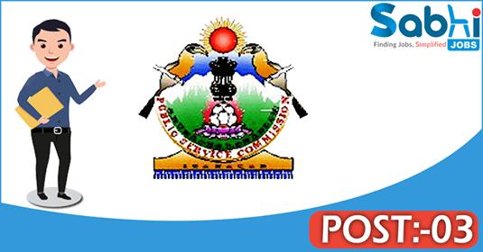 Arunachal Pradesh PSC recruitment 03 District Library