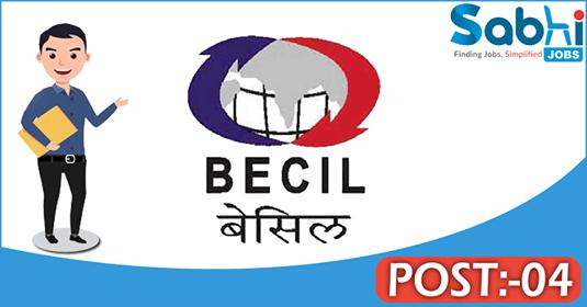 BECIL recruitment 04 Halwai, Cook