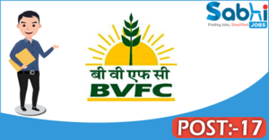 BVFCL recruitment 2018 notification Apply for 17 Trade Apprentices