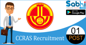 CCRAS recruitment 2018-19 notification apply for 01 Data Entry Operator/ Data Analyst