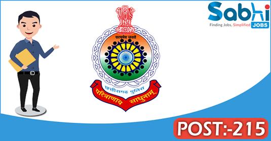 Chhattisgarh Police recruitment 215 Constable, Data Entry Operator